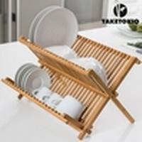 TakeTokio - Opvaskestativ