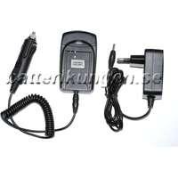 Ciggkabel Batterier och Laddbart - Jämför priser på PriceRunner 2709b8a901681