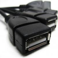 4 Port Mini USB Hub