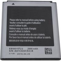 Batteri Samsung EB585157LU
