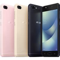 ASUS Zenfone 4 Max (ZC520KL) 32GB Dual SIM