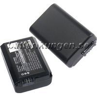 Batterikungen Batteri till Sony som ersätter NP-FW50