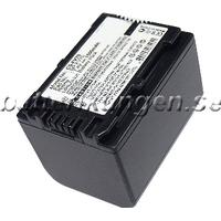 Batterikungen Batteri till Sony som ersätter NP-FV70 mfl