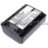 Batterikungen Batteri till Sony som ersätter NP-FV50
