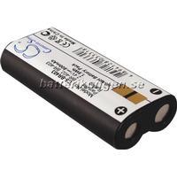 Batterikungen Batteri till Olympus som ersätter BR-402 / BR-403