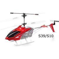 SYMA S39 RC HELICOPTER
