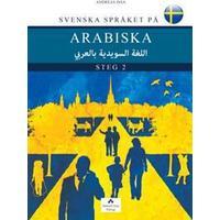 Svenska språket på arabiska steg 2 (Inbunden, 2017)