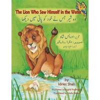 The Lion Who Saw Himself in the Water (urdu-engelska) (Häftad, 2016)
