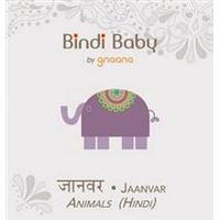 Bindi Baby Animals (Hindi) (Inbunden, 2015)