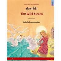 Foong Hong Paa - The Wild Swans. Bilingual Children's Book Adapted from a Fairy Tale by Hans Christian Andersen (Thai - English) (Häftad, 2017)