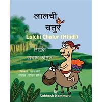 Lalchi Chatur (Hindi) (Häftad, 2017)
