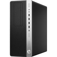HP EliteDesk 800 G3 (2LU17EA)