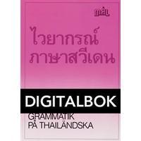 Mål Svensk grammatik på thailändska Digital u ljud (Övrigt format, 2015)