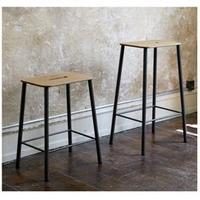 Frama - Adam skammel/barstol (højde 50 cm) - sort