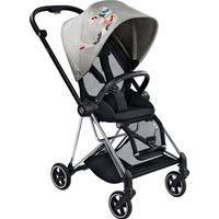 Cybex Mios Koi Klapvogn (Travel system)