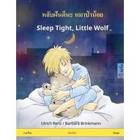 Sleep Tight, Little Wolf. Bilingual Children's Book (Thai - English) (Häftad, 2017)