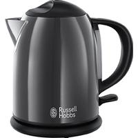Russell Hobbs Colours Plus 20192
