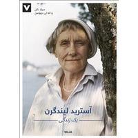 Astrid Lindgren: ett liv (persisk, ljudbok/CD+bok) (Ljudbok CD, 2018)