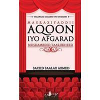 Masraxiyaddii Aqoon Iyo Afgarad: Musdambeed Taariikheed (Häftad, 2017)