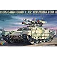 Tiger Model TG 4611 Model Kit Russian BMPT 72 Terminator II