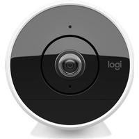 Logitech Circle 2 (2 Wired Cameras)