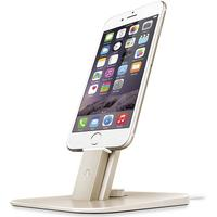 Twelve South HiRise Deluxe iPhone / iPad Docking Station m. Lightning stik - Guld