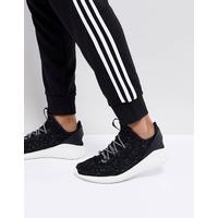 Adidas Originals Tubular Doom Vinter Grå Sko By8701