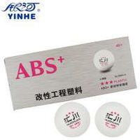 Yinhe 3-star 40+ Huichuan (10 bollar)