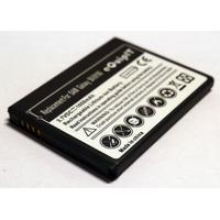 eQuipIT Batteri Samsung Galaxy S2 i9100 1650mAh