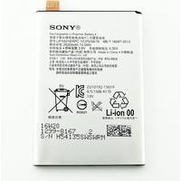 Sony Xperia X , L1 Batteri - Orginal