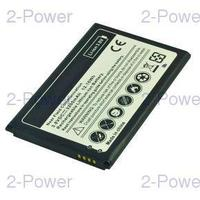 2-Power Smartphone Batteri Samsung 3.8v 3200mAh (B800BE)