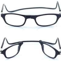 3440e9782049 Magnet læsebrille Briller - Sammenlign priser hos PriceRunner