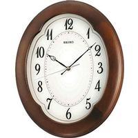 Seiko 38cm (QXA389B) Wall Clock