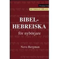 Bibelhebreiska för nybörjare: övningsbok (Häftad, 2011)
