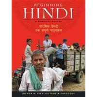 Beginning Hindi (Pocket, 2014)