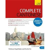 Teach Yourself Complete Cantonese (Pocket, 2016)