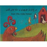 Den lilla röda hönan (kurdiska och svenska) (Häftad, 2016)