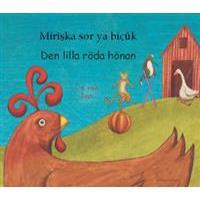 Den lilla röda hönan (kurmanji och svenska) (Häftad, 2017)