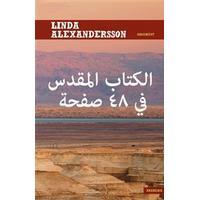 Bibeln på 48 sidor (arabiska) (Häftad, 2018)