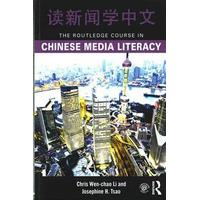 The Routledge Course in Chinese Media Literacy (Häftad, 2016)