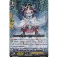 Single Card : BT10-015 Goddess of Self-sacrifice, Kushinada