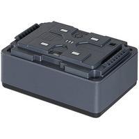 Batteri Air till ELB 1200