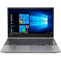 """Lenovo Thinkpad E580 (20KS001EMX) 15.6"""""""