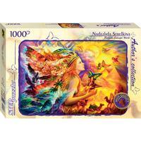 Step Puzzle Fantastic Colorful World 1000 Pieces