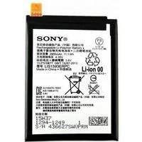 Sony Xperia Z5 Batteri - Original