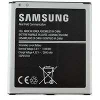 Samsung galaxy j5 batteri Batterier och Laddbart - Jämför priser på ... fdbfc15d5d56d