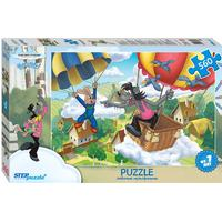 Step Puzzle The Rabbit & the Wolf 560 Pieces