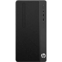 HP 285 G3 (3KU69EA)