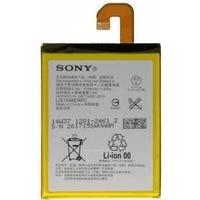 Sony Xperia Z3 Batteri Original