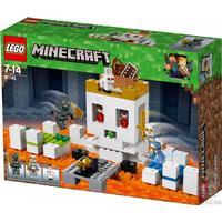 Lego Minecraft Dödskallearenan 21145
